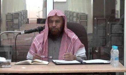 """ردود فعل حقوقية على وفاة الشيخ """"العماري"""" داخل السجون السعودية"""