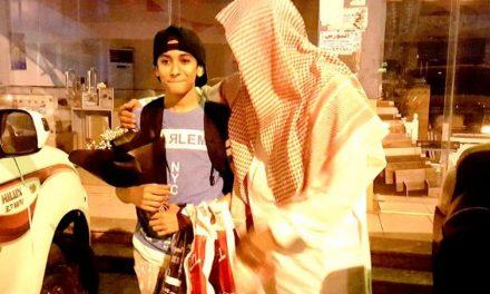 طفل سعودي جديد ينضم لمسلسل الهروب العائلي