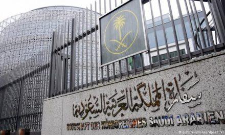 لاجئات سعوديات بألمانيا: نتعرض لتهديدات بمساعدة سفارة الرياض