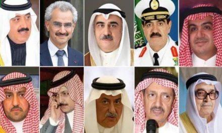 """الكشف عن 5 من """"معتقلي الريتز"""" لا يزال """"ابن سلمان"""" يعتقلهم"""