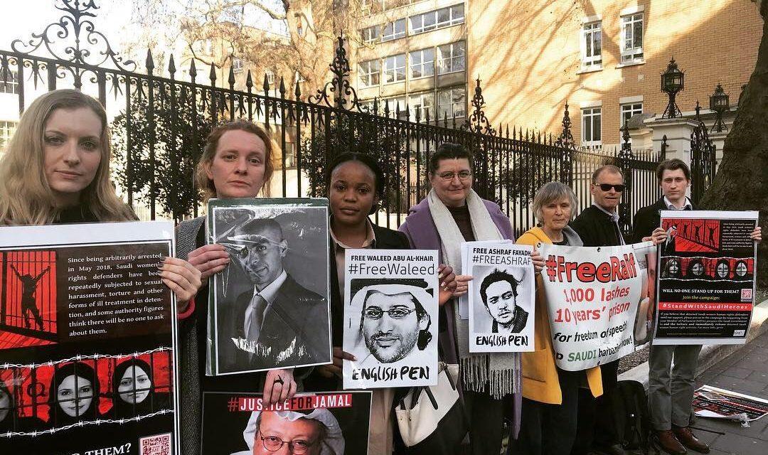 مظاهرة في لندن للضغط على السعودية للإفراج عن الصحفيين المعتقلين
