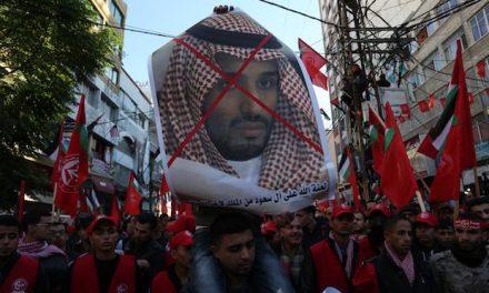 بلومبيرغ: رغم دعم ترامب.. السعودية معزولة أمريكياً