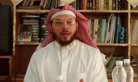 بيان توثيق.. سعود بن حسن الهاشمي