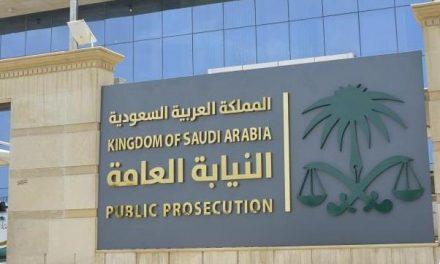 النيابة السعودية تقرر إحالة ناشطين معتقلين لمحكمة الإرهاب
