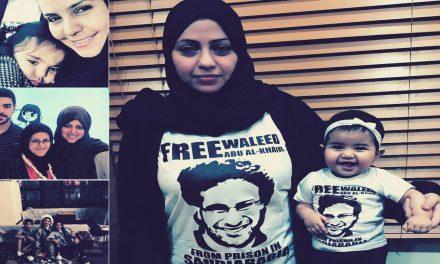 منظمة حقوقية تطالب السعوديين بدعم الأمهات المعتقلات في يومهن العالمي