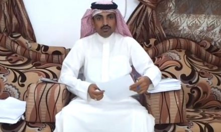 السلطات السعودية تتعنت في نقل ناشط معتقل لسجن قريب من ذويه