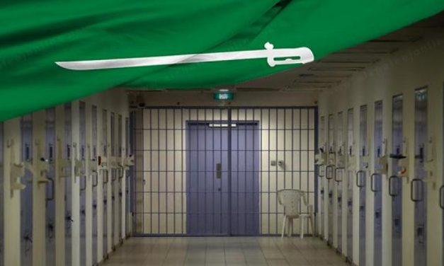 بيان حقوقي: التعذيب منهجي بالسجون السعودية ونطالب برقابة دولية
