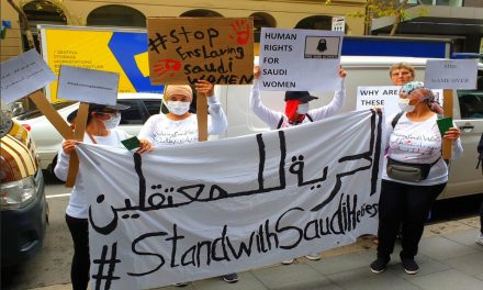 وقفة احتجاجية أمام السفارة السعودية بسيدني للمطالبة باﻹفراج عن الناشطات