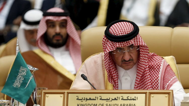 """نواب أكبر كتلة بالبرلمان الأوربي تطالب السعودية بكشف مصير """"ابن نايف"""""""