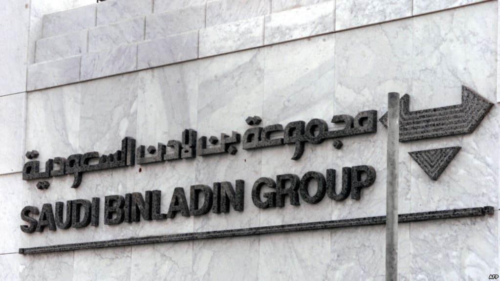 """رعب للمستثمرين بالسعودية من مصير مجموعة """"بن لادن"""""""