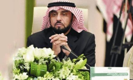 """جلسة استئناف جديدة في قضية الدكتور """"محمد الحضيف"""""""