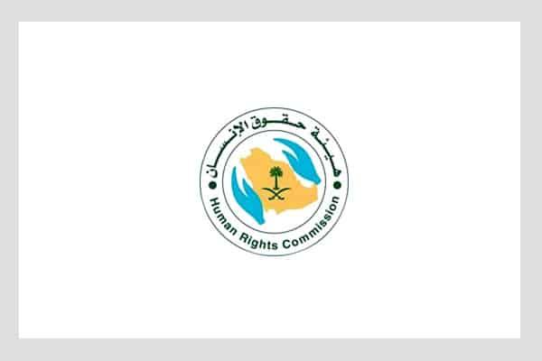 """شقيقة """"الهذلول"""" ترد على إدعاءات عضوة بمجلس هيئة حقوق الإنسان بالسعودية"""