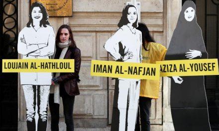 تفاصيل بدء محاكمة 10 ناشطات مدافعات عن حقوق المرأة بالسعودية