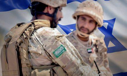 كيف احتضنت دول الخليج إسرائيل وتناست القضية الفلسطينية؟