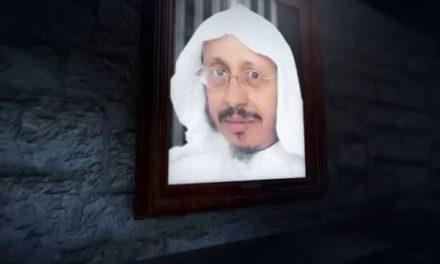 """الشيخ المعتقل """"موسى القرني"""" مهدد بالوفاة في أي لحظة"""