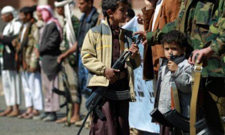 الغارديان: قوات خاصة بريطانية دربت أطفال لصالح التحالف باليمن