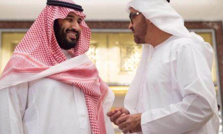 """خلافات سعودية إماراتية على تمويل """"صفقة القرن"""""""