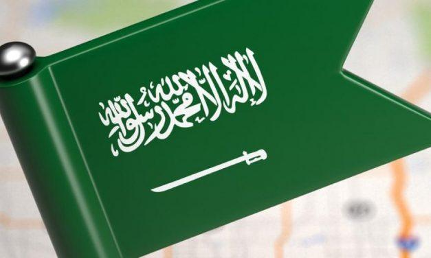 السعودية تضيق على رؤس الأموال المحلية وتفتح ذراعيها الأجانب