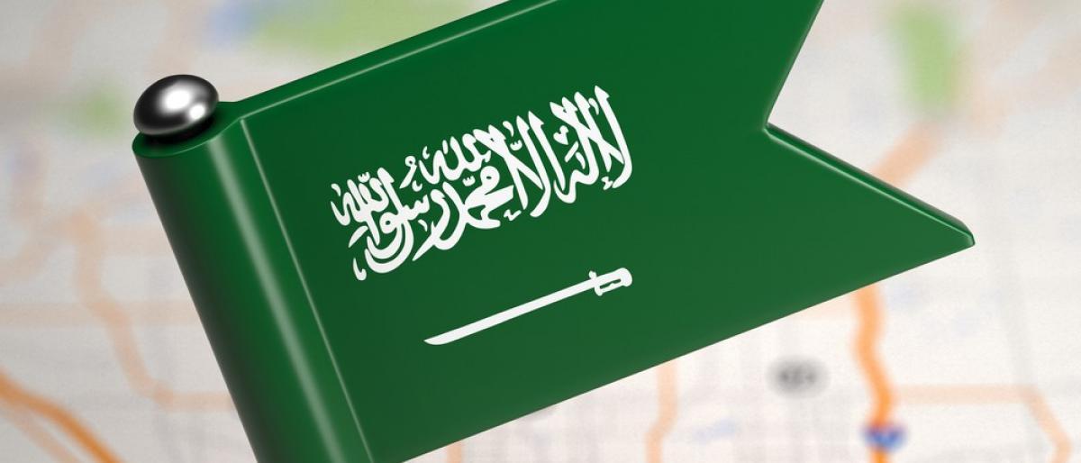قلق أمريكي من احتمال تطوير السعودية لأسلحة نووية
