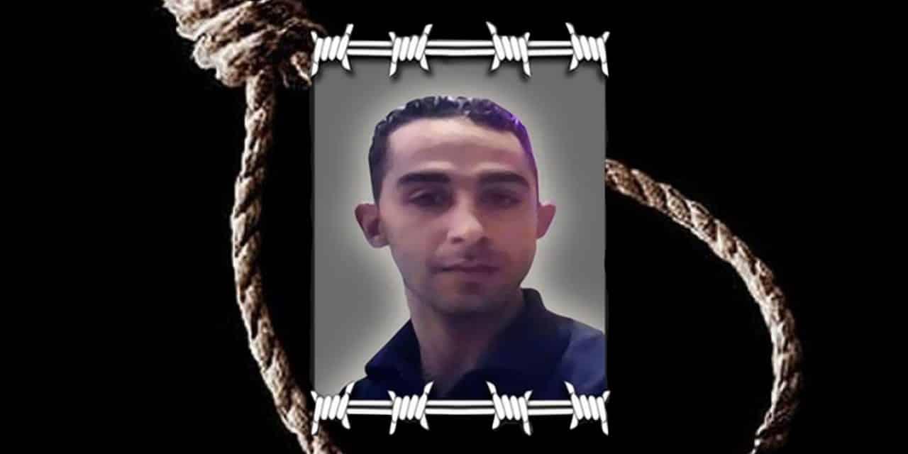 المحكمة الجزائية بالرياض تحكم بإعدام ناشط من القطيف