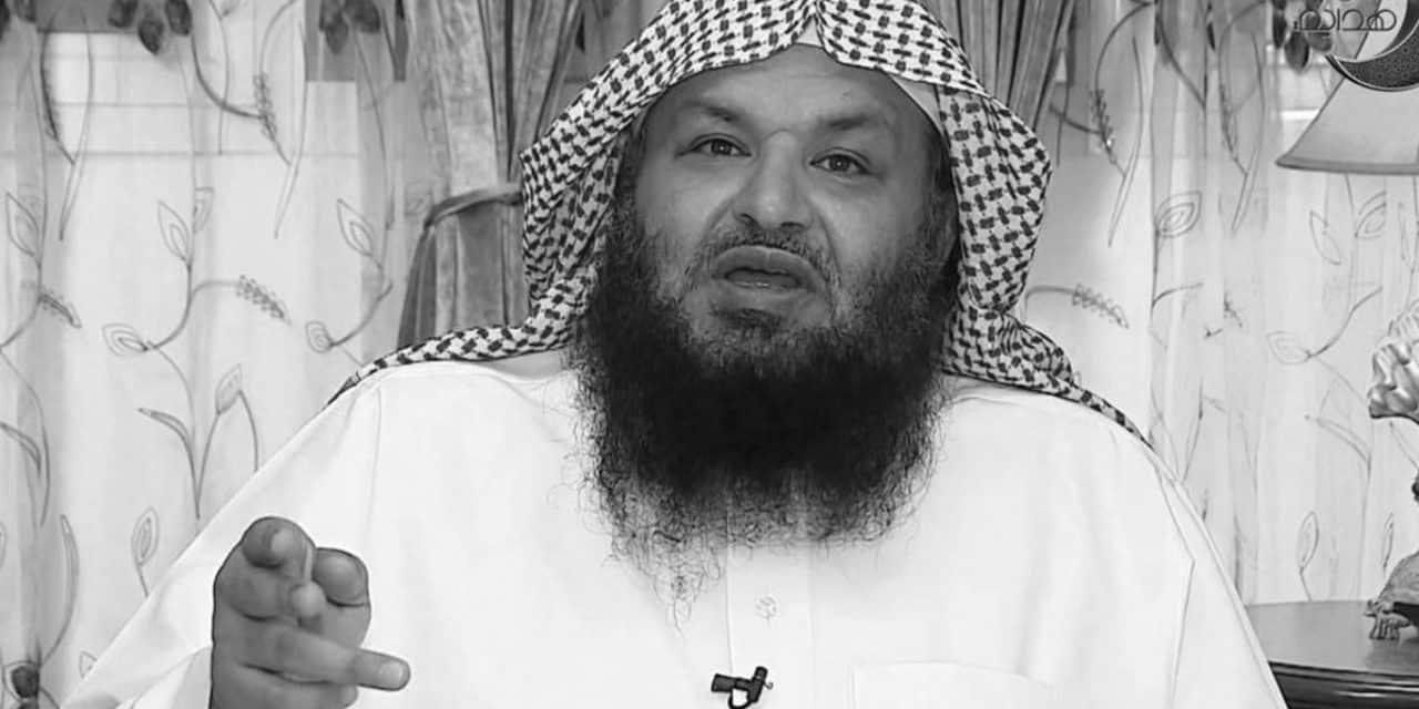 """بعد تداول أنباء مقتله.. مطالبات بالكشف عن مصير الداعية """"سليمان الدويش"""""""