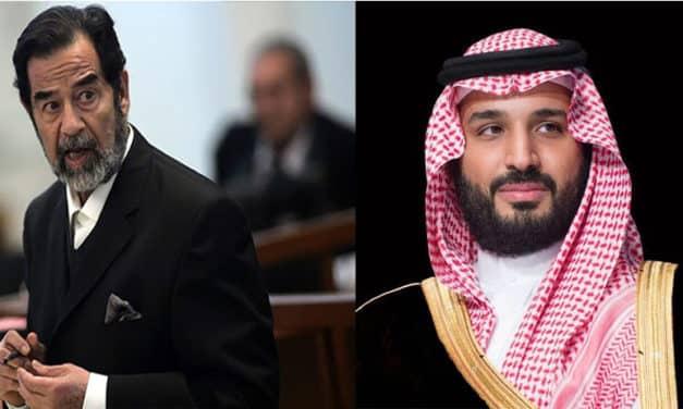 خاص.. صدام آل سعود