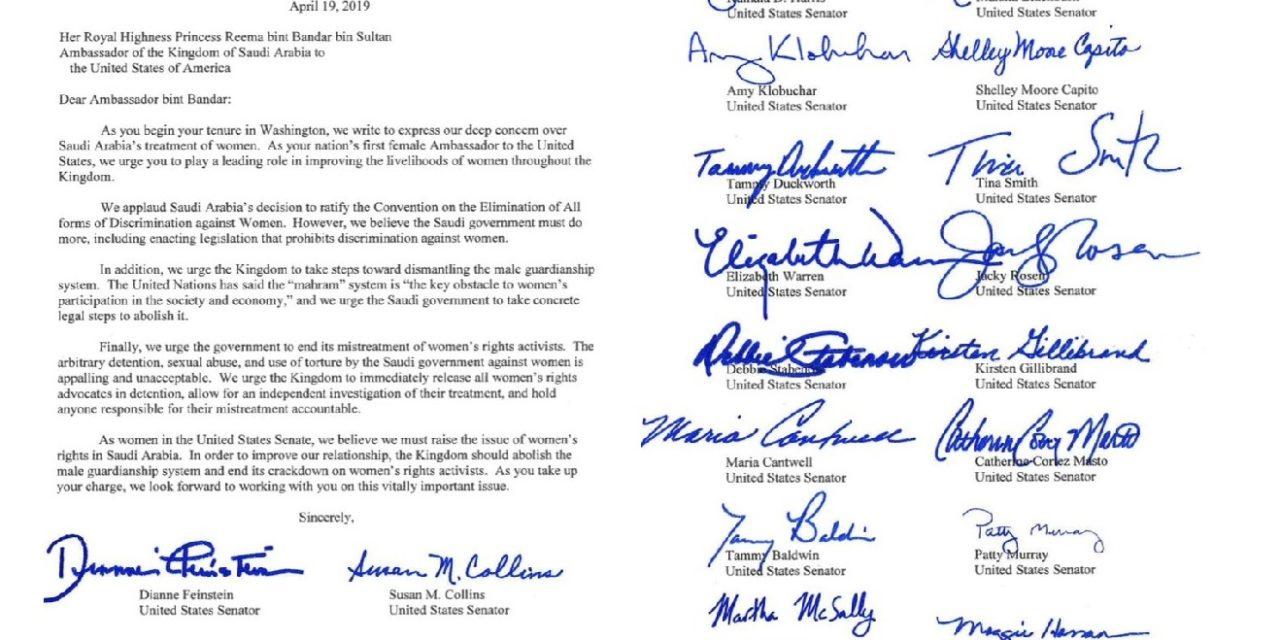 رسالة من عضوات بالكونغرس للسفيرة السعودية بواشنطن بشأن الناشطات