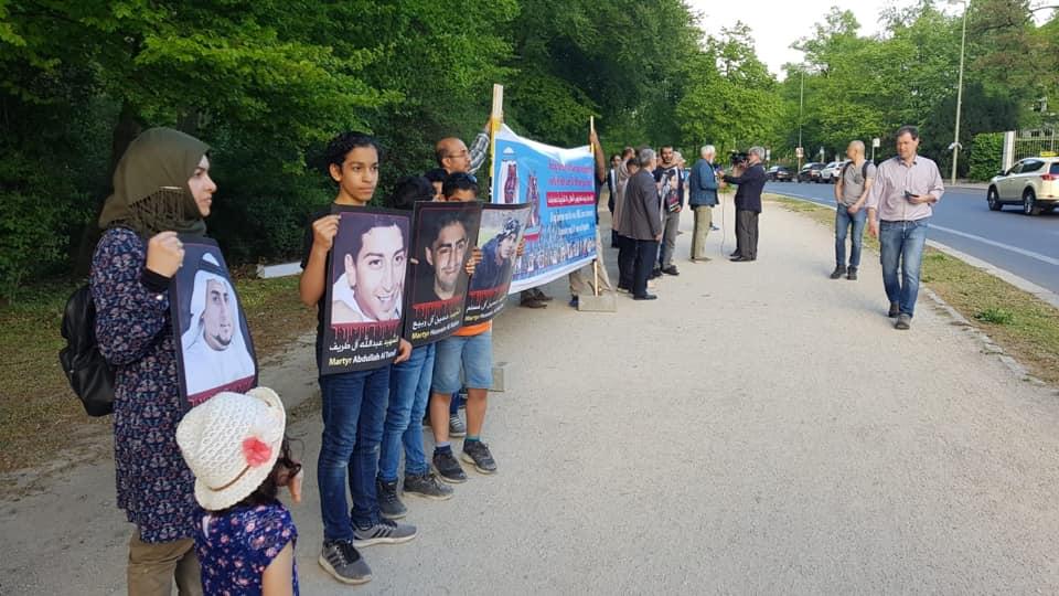 وقفة احتجاجية أمام سفارة السعودية ببرلين احتجاجًا على إعدام 37 مواطنًا