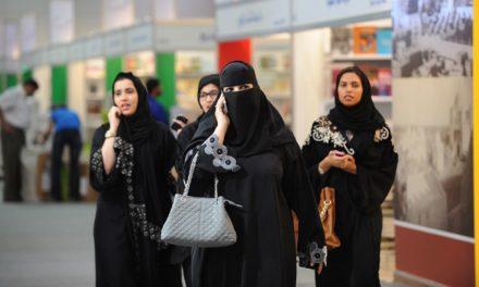 """الرياض.. تناقض وضبابية """"الخطوط الحمر"""" يثير خوف المواطنين"""