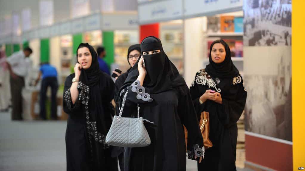 حيلة جديدة للنظام السعودي لتعقب الفتيات الهاربات