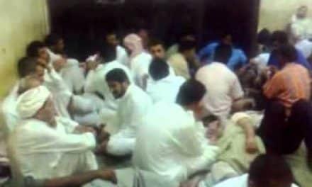 منظمة حقوقية توثق مقتل محتجز في إصلاحية بمكة المكرمة