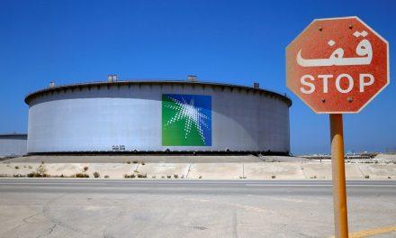 لأول مرة.. آرامكو تخفض أسعار النفط السعودي للولايات المتحدة فقط!