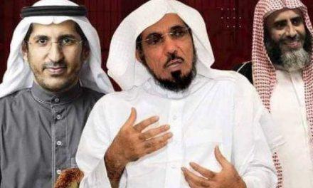 صحيفة إسبانية تتحدث عن الدعاة الثلاثة وأحكام الإعدام بالسعودية