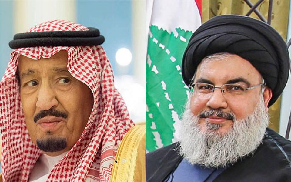 """""""نصرالله"""" يهين الملك """"سلمان"""" بسبب تصريحات """"ترامب"""" ضده"""