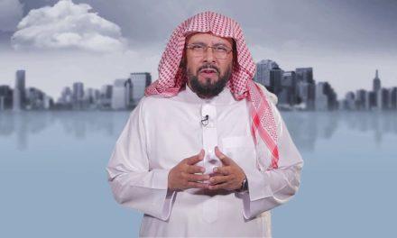 السعودية تحرم الغامدي من وداع ابنته بعد وفاتها