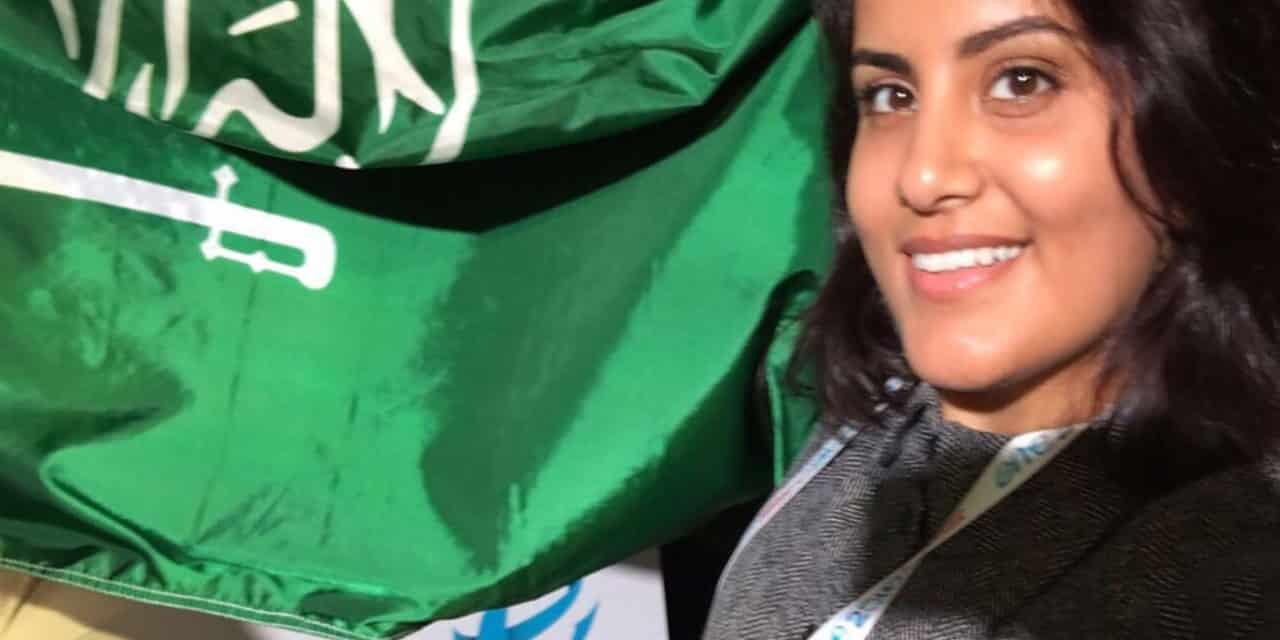 """ناشطون يردون على تهديدات باحث مقرب من النظام لعائلة """"لجين الهذلول"""""""