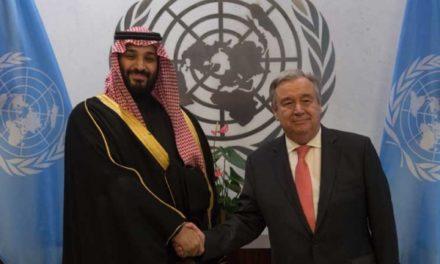 معارض سعودي يكشف تواطؤًا أمميًا مع النظام السعودي