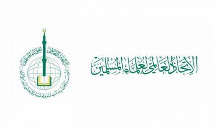 """""""علماء المسلمين"""" يدعون قادة قمة مكة لتفادي """"حرب مدمرة"""" واﻹفراج عن المعتقلين"""