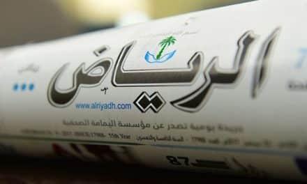 """صحيفة """"الرياض"""" تصف الصحابي الجليل """"أبا بكر الصديق"""" بأول واضع لأسس التكفير"""