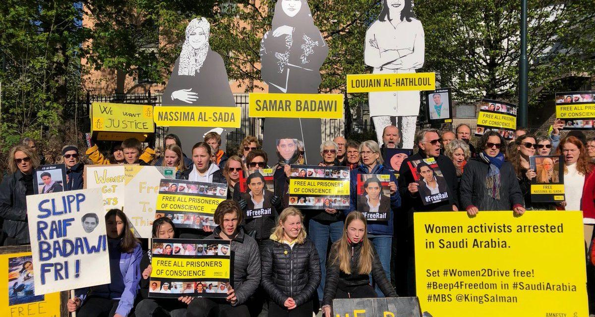 تظاهرة احتجاجية أمام السفارة السعودية بالنرويج للمطالبة بالإفراج عن الناشطات