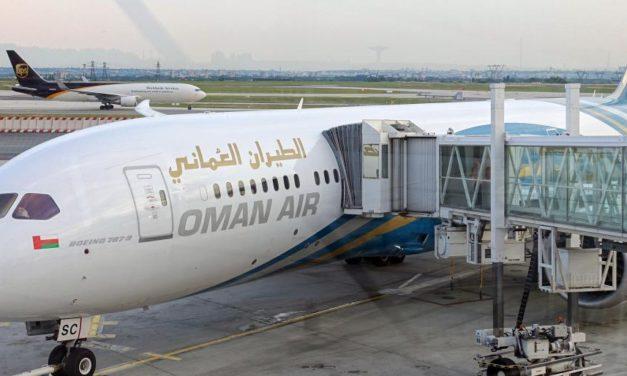 منع طائرة عُمانية من الهبوط بمطارات المملكة