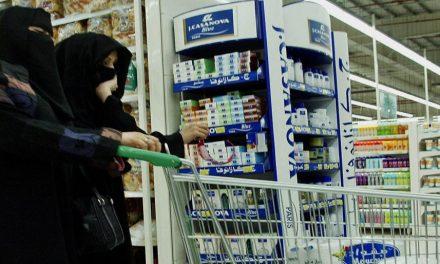 """مسح """"رسمي"""" جديد يكشف تدهورًا بدخل الأُسر السعودية مقابل إنفاقها"""