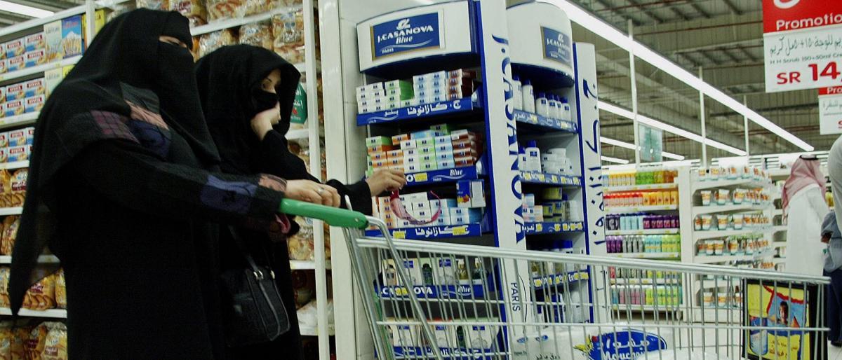 إحصائيات رسمية سعودية تفيد بارتفاع أسعار 51 سلعة غذائية