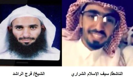 الإفراج عن أحد النشطاء المعتقلين.. وبدء إجراءات الإفراج عن آخر