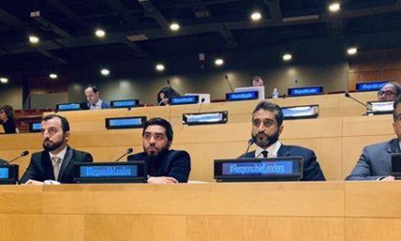 غضب سعودي بعد تمثيل ناشطين مثيرين للجدل المملكة في مؤتمر عالمي