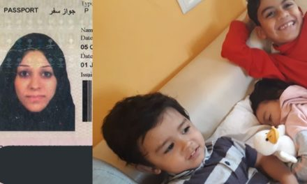 مواطنة سعودية تطلب تدخلاً دوليًا لإنقاذها وأبنائها من اضطهاد بلادها
