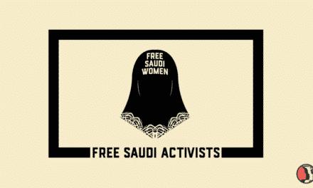 حملة عالمية لجمع توقيعات للأمم المتحدة للإفراج عن الناشطين بالسعودية