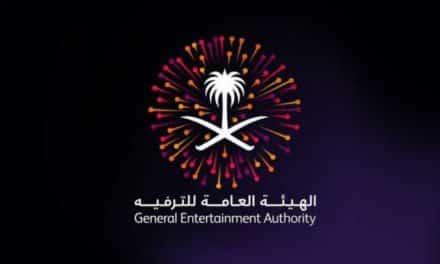 خاص.. مظاهر التغريب السياسي في السعودية (4)