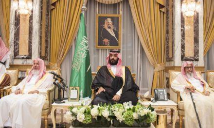 خاص.. مظاهر التغريب السياسي في السعودية (2)