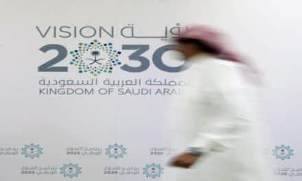 """الحكومة السعودية تلجأ لنظام """"الخصخصة"""" في محاولة لإنقاذ اقتصادها"""